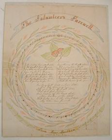 poem volunteer