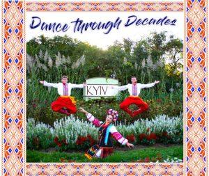 KIYV Dance Group