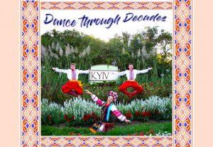 KYIV Dance Group