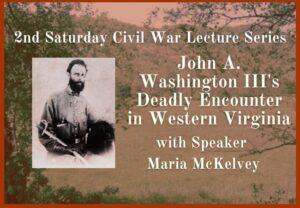 2nd Saturday McKelvey